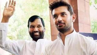 राजनीति के 'मौसम विज्ञानी' रामविलास पासवान की विरासत को सहेजने में नाकाम हुए 'चिराग'!