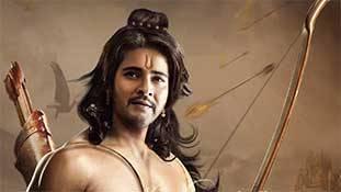 रामायण में श्रीराम बन आने वाले महेश बाबू क्या 'अरुण गोविल' बन पाएंगे?
