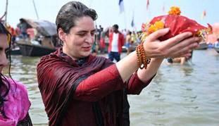 प्रियंका गांधी की संगम में डुबकी, चुनावी स्टंट बनेगी या साबित होगा 'अमोघ' अस्त्र!