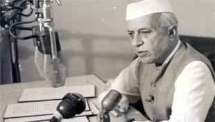 MP राजभवन से जुड़ी 'नेहरू' की 3 विवादित यादें