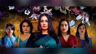 Bombay Begums: कामकाजी महिलाओं की महत्वाकांक्षा को बयां करती वेब सीरीज देखी देखी सी लगेगी..