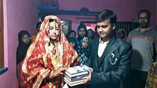 मुस्लिम लड़की का मेहर में किताबें मांगना दकियानूसी परंपराओं के मुंह पर थप्पड़ है!