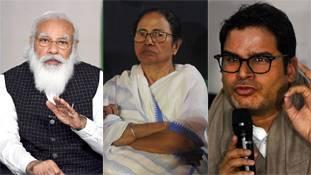 ममता बनर्जी को जिस बात का डर था पश्चिम बंगाल में वही तो नहीं होने वाला है?