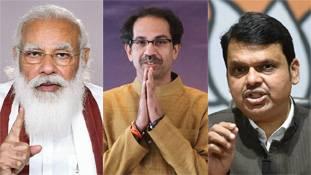 कोरोना पर जारी महाराष्ट्र पॉलिटिक्स चुनावों से भी घटिया रूप ले चुकी है