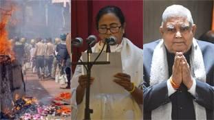 ममता बनर्जी फिर से मुख्यमंत्री बन गईं, लेकिन कई बातों की शपथ लेना बाकी है!