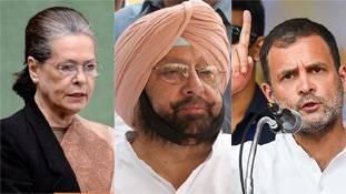 कांग्रेस की दिल्ली सल्तनत के वफादारों का कैप्टन की कप्तानी पर हमला!