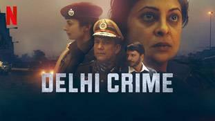 Delhi Crime Season 2 का बेसब्री से इंतजार कर रहे फैंस के लिए अच्छी खबर नहीं है!