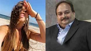 बारबरा से 'राज' बन मिलने वाले चोकसी को 50 कोड़ों की सजा दें राज नाम के लड़के!