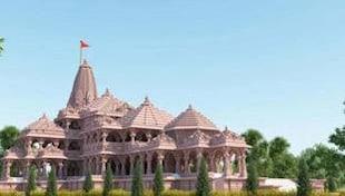 राम मंदिर जमीन घोटाला: सपा, आप और कांग्रेस ने योगी आदित्यनाथ को मनचाहा मौका दे दिया!