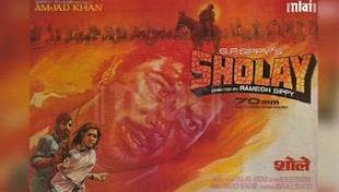Amjad Khan: शोले के 'गब्बर सिंह' के 5 कमसुने किस्से