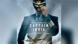 Captain India movie: अक्षय की एयरलिफ्ट के बाद बॉलीवुड का एक और रेस्क्यू मिशन