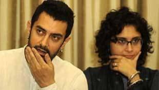 आमिर खान-किरण राव के तलाक के बहाने कुछ सवाल, कुछ गुजारिशें...