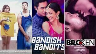 Top 5 Romantic Web Series in Hindi: इश्क की चाशनी में डुबो देंगी ये 5 रोमांटिक वेब सीरीज