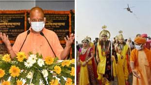 राम मंदिर निर्माण के दौरान योगी आदित्यनाथ को अयोध्या से चुनाव क्यों लड़ना चाहिये?
