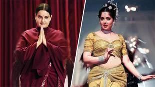Thalaivi Box Office Collection: कमाई के मामले में बेल बॉटम से पिछड़ी थलाइवी, ये है असली वजह!