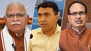 Bhupendra Patel के शपथ समारोह में खट्टर, शिवराज, सावंत का होना क्या कोई इशारा है?