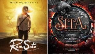अंडरवर्ल्ड पर फिल्में बनाने वाले बॉलीवुड के 'राममय' होने की कहानी