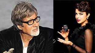 अमिताभ बच्चन ने भी पान मसाला ब्रांड का विज्ञापन कर डाला, अब बाकी को क्या कहें!