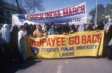 Students Protest in Pakistan
