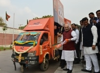 Inauguration of Namo Merchandise Rath