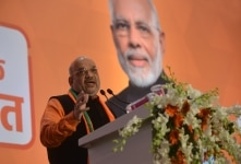 Amit Shah at the launch of 'Bharat Ke Mann Ki Baat' campaign