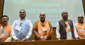 BJP National Office Bearers Meeting