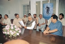Atal Bihari Vajpayee in a Meeting