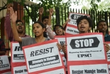 Students Protest Against Central Government