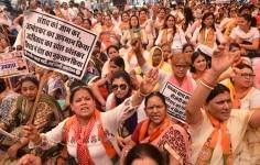 BJP Leaders Protest