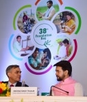 38th foundation day of National Bank for Agriculture and Rural Development  NABARD
