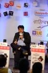 Prof.Apoorvanand   Sachidanand Joshi and Sangeet Kumar Raagi at Sahitya Aajtak event 2018.