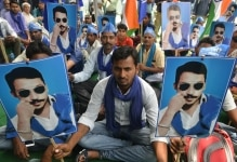 Bheem Sena protest against Central Govt