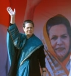 Sonia Gandhi clicked during Assembly Election Campaign