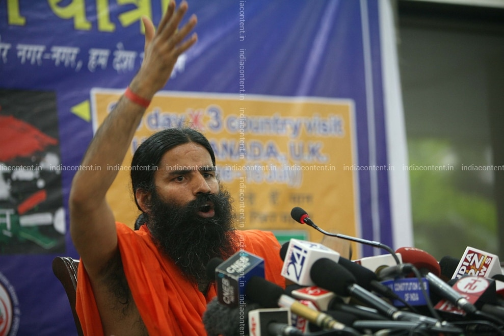 Buy Baba Ramdev Press Conference Pictures, Images, Photos By Naveen