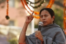 MAMATA BANERJEE AT THE INVESTITURE CEREMONY OF RAILWAY PROTECTION FORCE