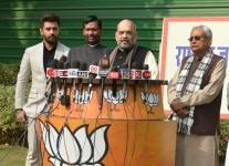 Press Conference by BJP Leaders