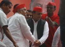 Samajwadi Party Public Rally