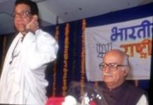 L. K. Advani clicked with Bal Thackeray in Mumbai