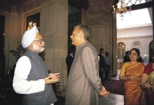 MANMOHAN SINGH AT A IFTAR PARTY IN PRESIDENT HOUSE