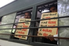 Protest outside Home Minister house
