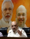 Press Conference by Amit Shah