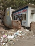 Poor Condition of Mohalla Clinic
