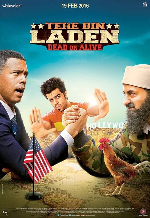 फ़िल्म रिव्यू: 'तेरे बिन लादेन' के बिन सब कुछ ठीक था