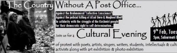 JNU में 9 फरवरी को कल्चरल इवेंट के लिए लगाए गए पोस्टर