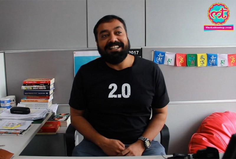 रमन राघव तो मेरी सबसे खतरनाक लव स्टोरी है: कश्यप