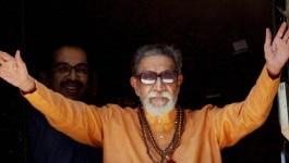 बाल ठाकरे का वो वादा, जो मुंबई को लील गया