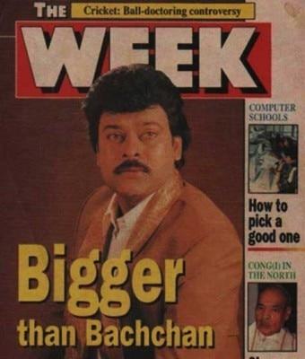 Bigger-than-bahchan