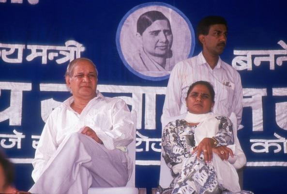 Mayawati, Kanshi Ram (News Profile)