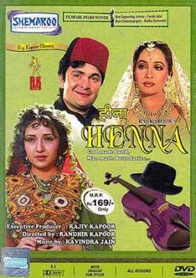 henna movie poster