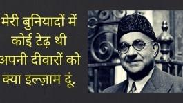 इस आदमी ने करवाया आज़ाद भारत पर पहला मिलिट्री हमला
